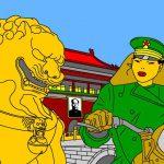 N° 16 : 2017 - Beijing - Lan - Hommage à Cosey